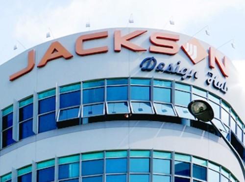 新加坡 Jackson 原裝進口窗簾